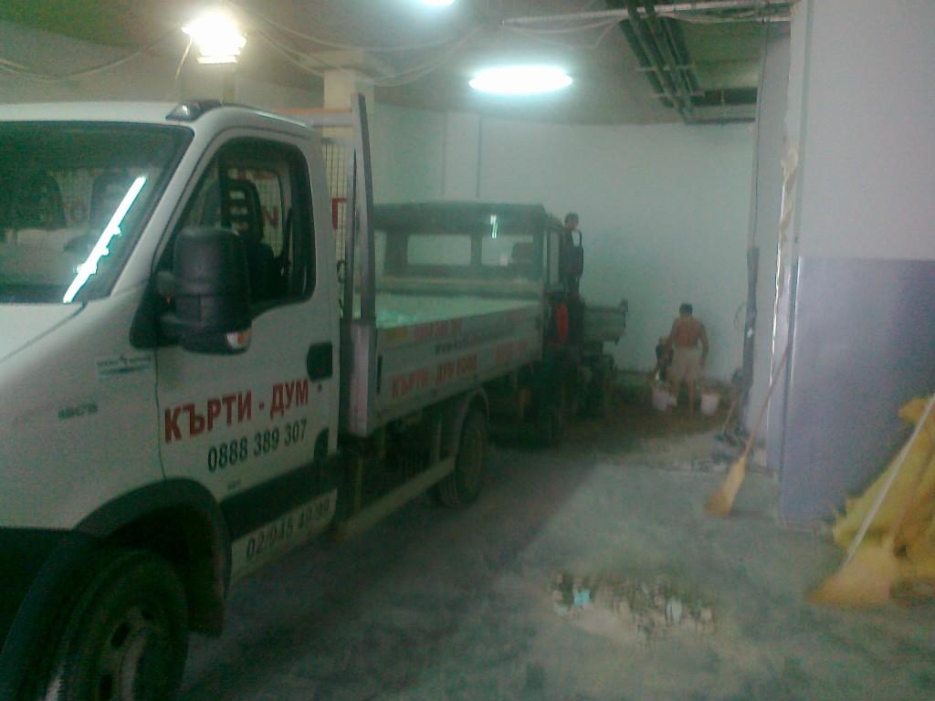 Кърти ДУМ - извозване на отпадъци от мазе
