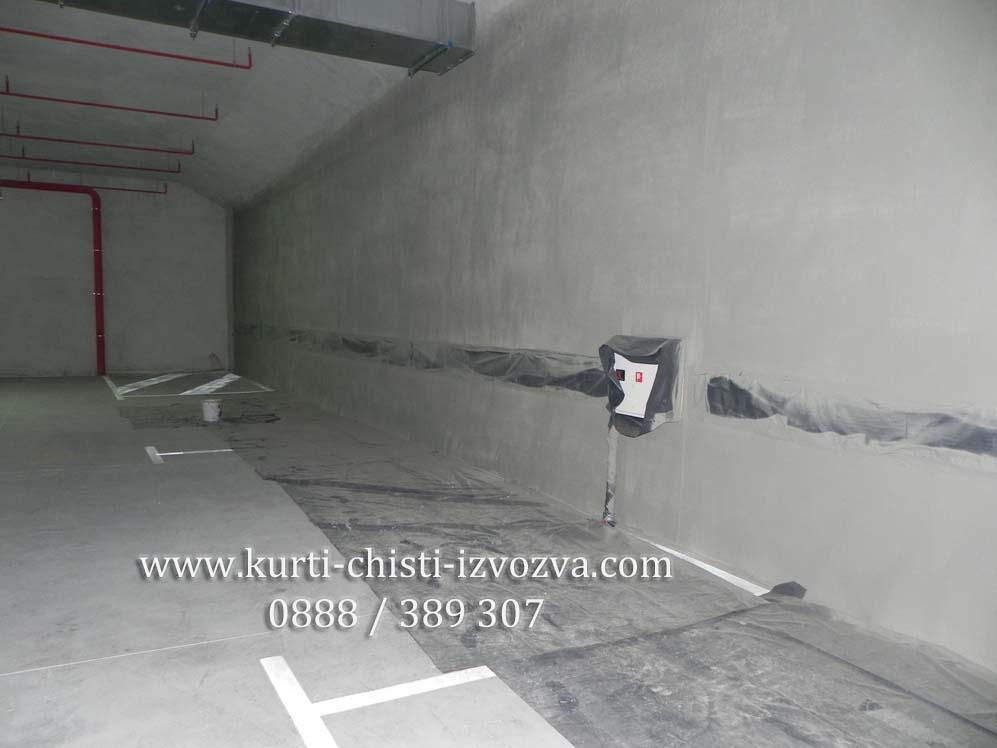 Боядисване в сграда и мерки за предпазване
