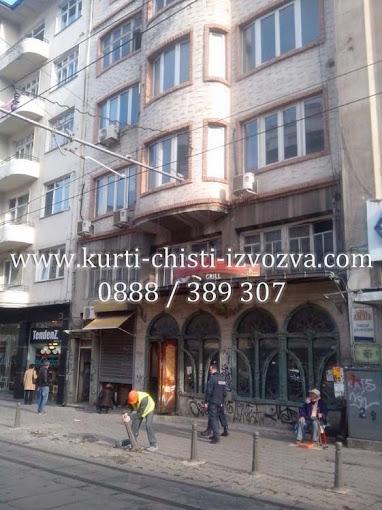 Къртене на бетон и тухла - площад Славейков, София