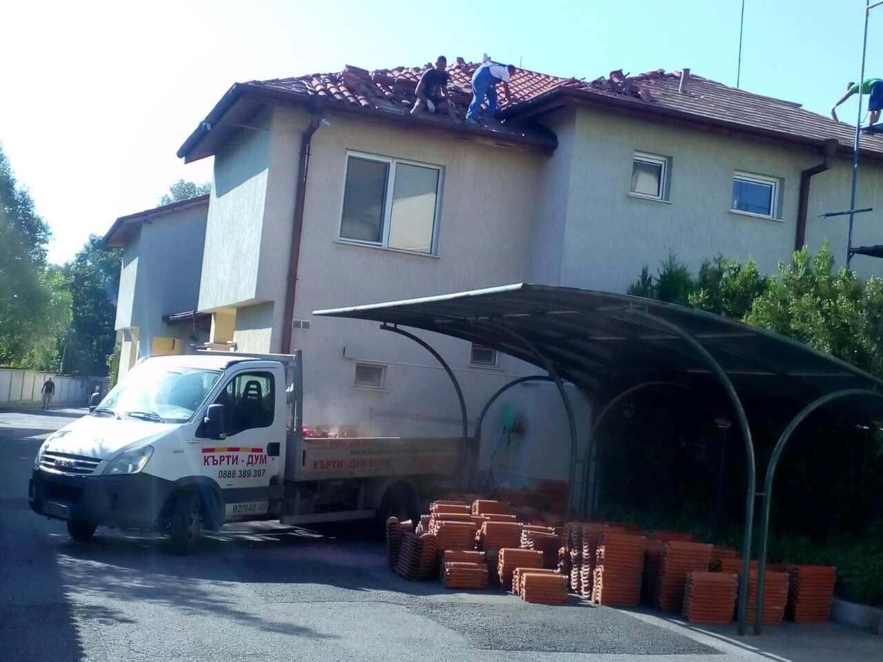 Демонтаж на покрив