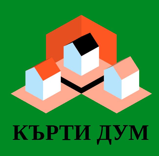 Кърти ДУМ