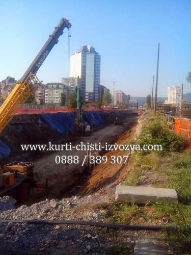 kurti-metro
