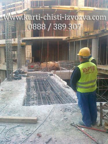 kurtene na beton