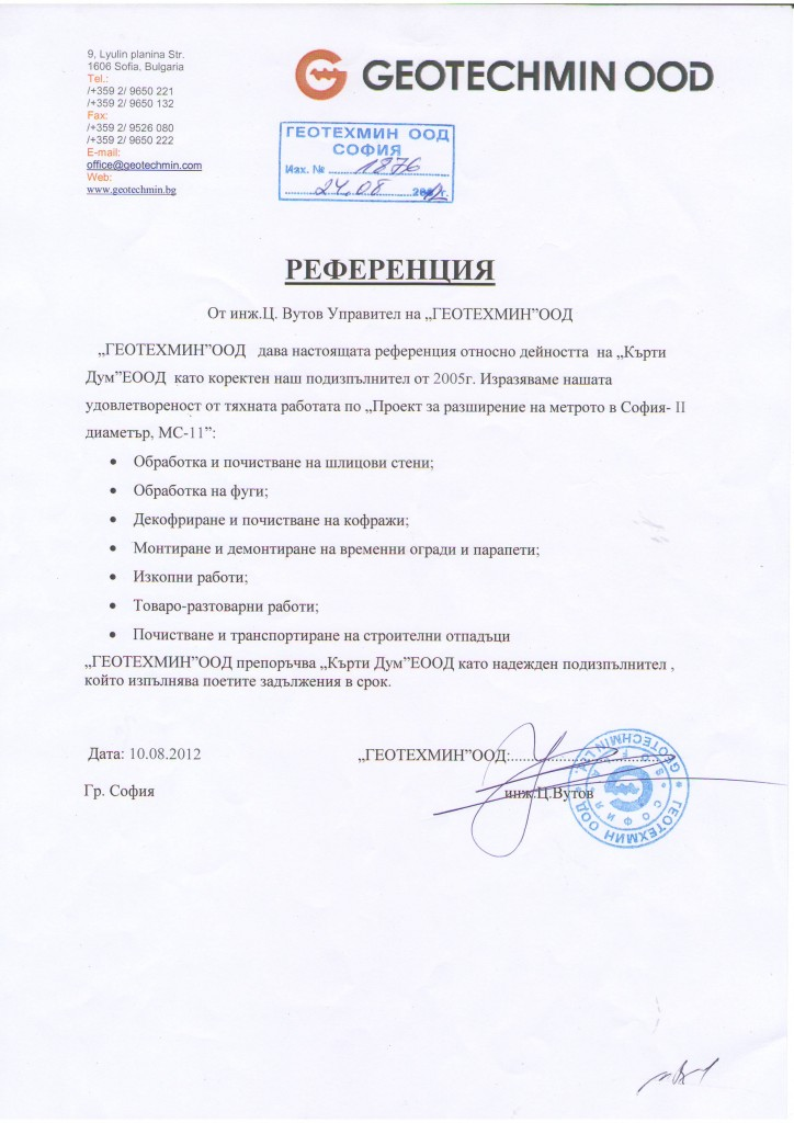 Preporuka Geotechmin-724x1024
