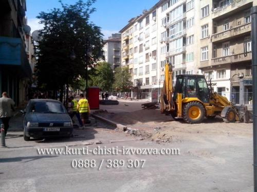 remontirane-Vitoshka-Sofia