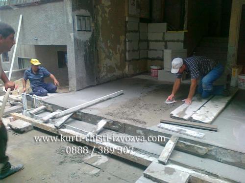 remont na vhod-stapala-rampa