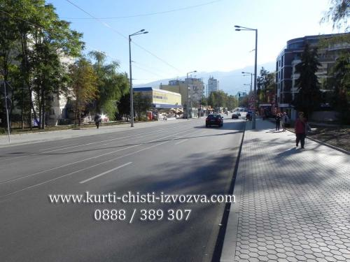 kurti-watermark